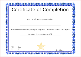 Certificate Of Training Completion Template Training Completion Certificate Sample Magdalene Project Org