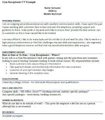 gym receptionist cv example