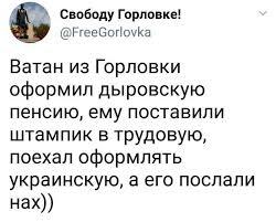Каждый третий житель РФ считает, что в 2019 году Россия может воевать с соседней страной, каждый пятый готов к войне с США или странами НАТО, - опрос - Цензор.НЕТ 2196