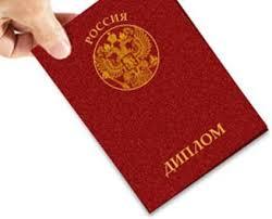 диплом ru В МОСИ пройдет вручение дипломов выпускникам