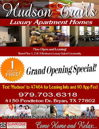 at brand new luxury resort style apartment community hudson trails at brand new luxury resort style apartment community hudson trails