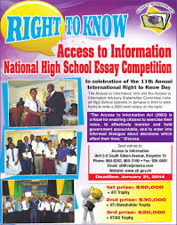 ati essay competition access to information unit in celebration of the 11th annual international right to know day the access to information unit and the access to information advisory stakeholder