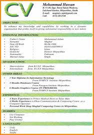 Template Resume Pdf Simple Resume Format Pdf Marissa Mayer