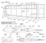 Крыла самодельного самолета