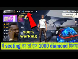 Dear game developers if you feel that this video is not good for you or for your company, contact me i will remove this video or game. Garena Free Fire Mein All Unlimited Diamond Kaise Le Ll Diamond Kaise Unlimited Milega Ll Free Fire Youtube