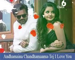 andhamaina chandhamaama song s