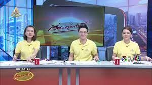 แฟนข่าว | ข่าวช่อง 3 เรื่องเล่าเช้านี้ - คลิปเต็มรายการ 15-04-2019