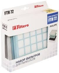 <b>Filtero FTH</b> 72 PHI <b>набор фильтров</b> для Philips