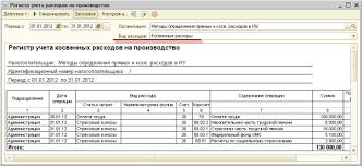 Бухгалтерская отчетность организации бух учета ru Курсовые разницы согласно действующему Налоговому Кодексу Российской Федерации согласно действующему Налоговому Кодексу в налоговом бухгалтерская