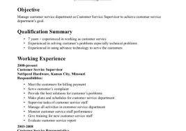 Resume Awesome Idea Customer Service Resume Objective 2 Resume