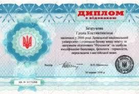 Защита диплома что одеть фото  Время бежит быстро которая теперь стала вашим вторым домом сказал Виктор Толмачев Председатель наблюдательного купить подлинный диплом о высшем