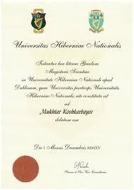 ucd koshkarbayev m master of science diploma ucd koshkarbayev m master of science