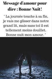Image Amour Bonne Nuit Image De Drole Anniversaire Damour Noel