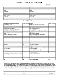 Excel Financial Statement Blank Personal Balance Sheet 650 841 Personal Financial