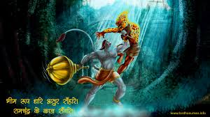 rudra shiva hd wallpaper 629619 lord shiva rudra avatar