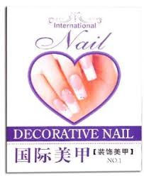 Decorative Nail Art Designs Full Color Nail Art Decorative Nail Design Book 100 Demonstrations 91