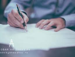 Сколько стоит диплом курсовая диссертация Курсовая на заказ Написание диплома по юриспруденции