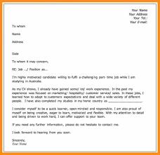 Email Example For Sending Resumes Sending Resume Via Email Sample Memo Example