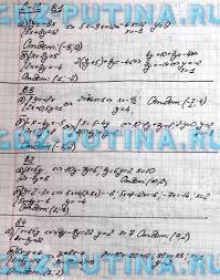 ГДЗ решебник самостоятельные работы по алгебре класс Александрова 13