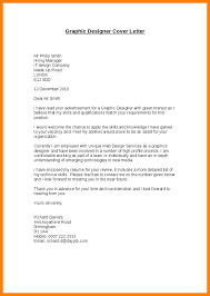 Smith Cover Letter