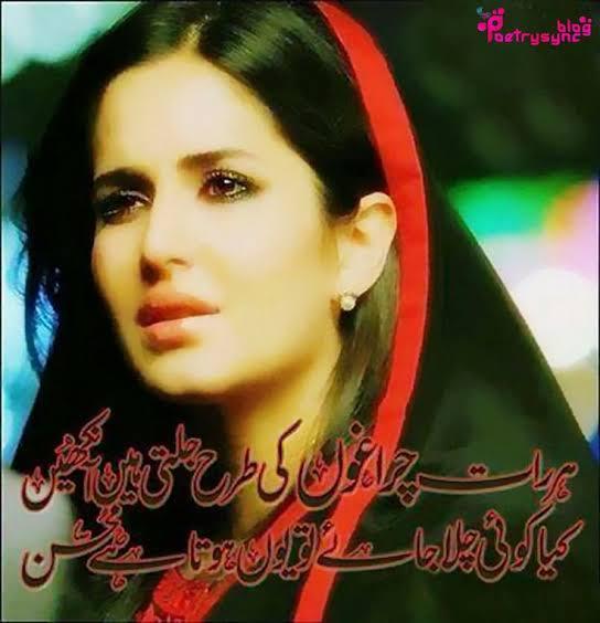 urdu shayari love sad