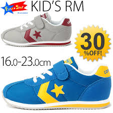 converse kids shoes. converse kids shoes sneakers retro running belt type kidsrm child supervised exercise