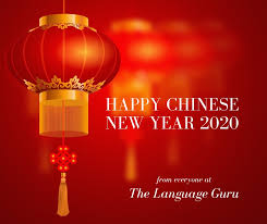 'new year happiness!' xīnnián kuàilè is a great way to say happy new year in chinese. The Language Guru Happy Chinese New Year 2020 From Everyone At The Language Guru According To Readers Digest The Rat Is The Chinese Zodiac Sign Known For Being Inquisitive Shrewd And