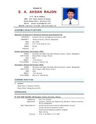 Sample Resume For Freshers Engineers Computer Science Resume Format
