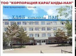 по музейной практике исторический факультет Отчет по музейной практике исторический факультет