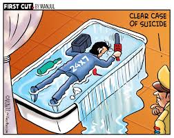 firstcut by manjul toons