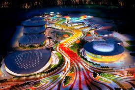 xxxi Летние Олимпийские игры  Маракана