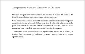 Loja do Cidado de Agualva-Cacm - Cmara Municipal
