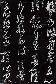 картина иероглиф как выглядит иероглиф любовь похожи ли