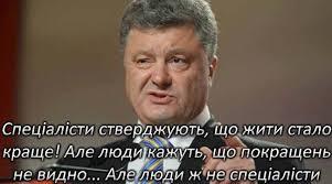 Количество украинцев с зарплатой меньше 3200 грн сократилось вдвое - до 20%, - Кабмин - Цензор.НЕТ 4395