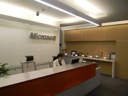 microsoft office company. Microsoft Office Company S