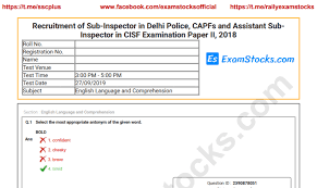 Download Paper Previous Year Paper Archives Exam Stocks