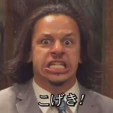 The Eric Andre Show Ericandreshw Twitter Interesting Eric Andre Quotes