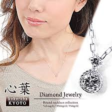 diamond puchnecklas white gold necklace las jewelry simple diamond necklace gold gifts women gift birthday memorial
