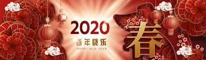 chinese new year card 2020 2020 chinese new year zodiac sign greeting card download