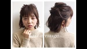 小学生の卒業式の髪型ショート編制服に合う女の子のアレンジ集 幸せ