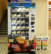 Harga Vending Machine Delectable Inilah 48 Vending Machine Yang Unik Dari Jepang