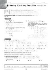 glencoe worksheet answers algebra 2547254 myscres 2 practice quadratic equation factorization math puzzle worksheets