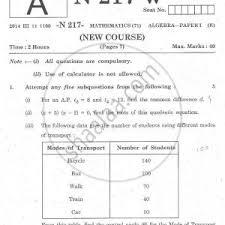 history of algebra essay homeworkhelp u legit hareton earnshaw   history of algebra essay algebra essay ideas maharashtra state board ssc hsc th algebra mathematics