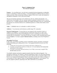 classical argument essay example rogerian essays argumentative cover letter classical argument essay example rogerian essays argumentative examples for high school studentsexamples of rogerian