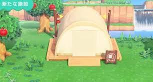 あつ 森 キャンプ サイト 移動