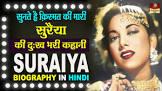 R.S. Choudhury Shirin Khusru Movie