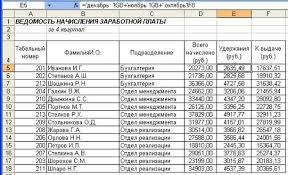 Отчет по практике оценщика в агентстве недвижимости Историческая справка и правовые основы деятельности