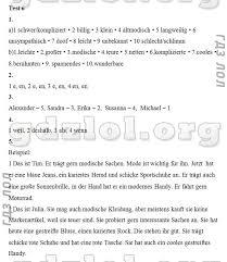 ГДЗ Контрольные задания Горизонты по немецкому языку класс Аверин  7Итоговый тест