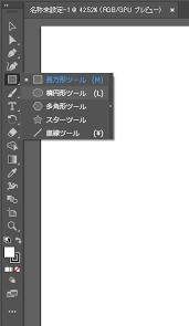 円楕円を描画する Illustratorの操作方法使い方