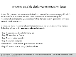 Accountant Cv Sample Free Cover Letter For Accounts Payable Clerk Cover Letter Accounts